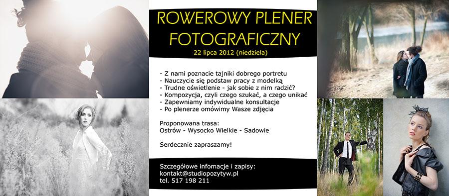 warsztaty plenerowe - portret (plakat)